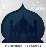 silhouette of mosque greeting | Shutterstock .eps vector #416520931
