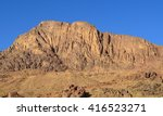Mount Moses  Mount Sinai   Is ...