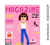 Illustration 8 Bit Pixel Art...