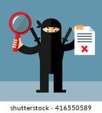 ninja with magnifier glass... | Shutterstock .eps vector #416550589