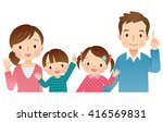 cute style young family | Shutterstock . vector #416569831