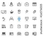 office and business icons with... | Shutterstock .eps vector #416576035