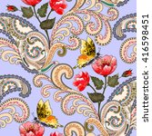 Seamless Pattern With Beige...