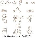 Stock vector cat stuff doodle 416601901