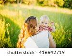 boy waving goodbye | Shutterstock . vector #416642719