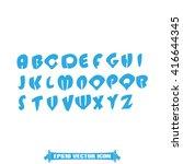 alphabet icon vector. | Shutterstock .eps vector #416644345