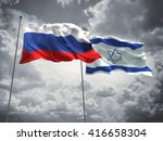 3d illustration of russia  ... | Shutterstock . vector #416658304