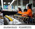 worker making sport shoe in... | Shutterstock . vector #416680201