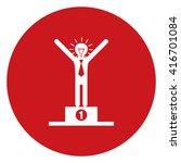 red simple circle winner...   Shutterstock . vector #416701084