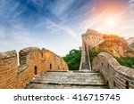 The Magnificent Great Wall Of...