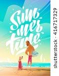man and dog on beach. summer... | Shutterstock .eps vector #416717329