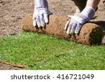 close up of landscape gardener... | Shutterstock . vector #416721049