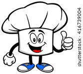 chef hat with thumbs up | Shutterstock .eps vector #416739004