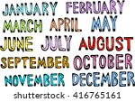 hand crafted names of months.... | Shutterstock .eps vector #416765161