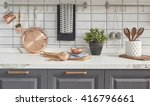 kitchen brass utensils  chef... | Shutterstock . vector #416796661