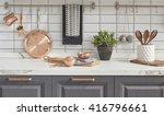 kitchen brass utensils  chef... | Shutterstock . vector #416796661