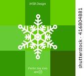 web line icon. snowflake | Shutterstock .eps vector #416804881