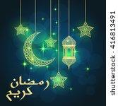 ramadan greeting card on blue... | Shutterstock .eps vector #416813491