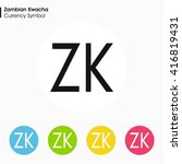 zambian kwacha sign icon.money... | Shutterstock .eps vector #416819431