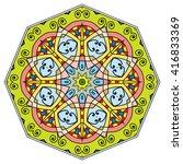 mandala decoration  isolated... | Shutterstock .eps vector #416833369