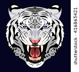 portrait of an angry tiger bared | Shutterstock .eps vector #416865421