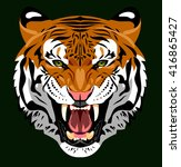 portrait of an angry tiger bared | Shutterstock .eps vector #416865427