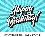 happy birthday lettering text  | Shutterstock .eps vector #416919745