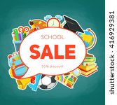 school supplies sale. bright... | Shutterstock .eps vector #416929381