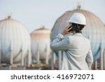 successful independent engineer ... | Shutterstock . vector #416972071