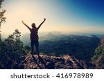 silhouette of young successful... | Shutterstock . vector #416978989
