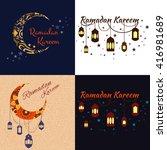 traditional ramadan kareem... | Shutterstock .eps vector #416981689