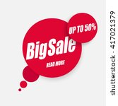 big sale  up to fifty percent   ... | Shutterstock .eps vector #417021379