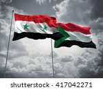 3d illustration of syria  ... | Shutterstock . vector #417042271