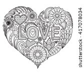 Heart On Flowers For Coloring...