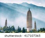The Three Pagodas Of Chongshen...