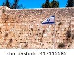 The Western Wall In Jerusalem...