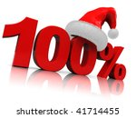 3d illustration of sign '100%' over white background, with christmas hat - stock photo