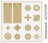 arabic ornament icon  vector set   Shutterstock .eps vector #417147199