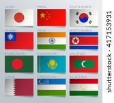 Asia Flag Ribbon Set   Vector...