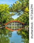 drum bridge from sumiyoshi... | Shutterstock . vector #417166294