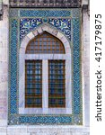 old mosque window with blue... | Shutterstock . vector #417179875