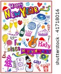 new year doodles | Shutterstock .eps vector #41718016