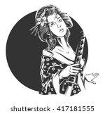 vector geisha | Shutterstock .eps vector #417181555