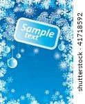 christmas background | Shutterstock .eps vector #41718592