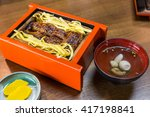 unagi don   grill eel rice in... | Shutterstock . vector #417198841