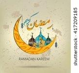illustration of ramadan kareem...   Shutterstock .eps vector #417209185