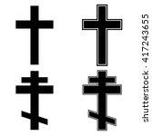 christian cross icon set... | Shutterstock .eps vector #417243655