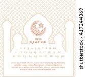 ramadan calendar template.... | Shutterstock .eps vector #417244369