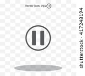 pause button vector icon | Shutterstock .eps vector #417248194