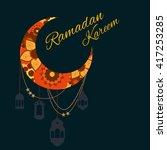 traditional ramadan kareem... | Shutterstock .eps vector #417253285
